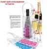 Пакет для охлаждения бутылок Wine Bag Coole