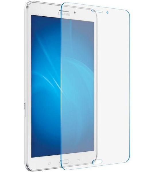 Защитное стекло для Samsung Galaxy Tab 4/T230 0,3мм