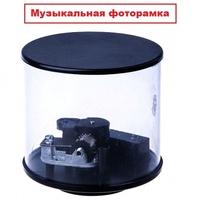 Музыкальная фоторамка