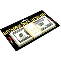 Деньги прикол сувенирные Доллары
