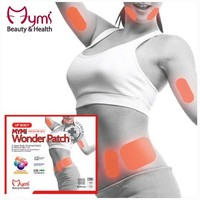 Пластырь MYMI Wonder Patch Upbody для верхней части тела