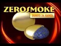 Магниты против курения ''Zerosmoke''