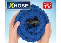 Шланг для полива X-hose 7.5 м.
